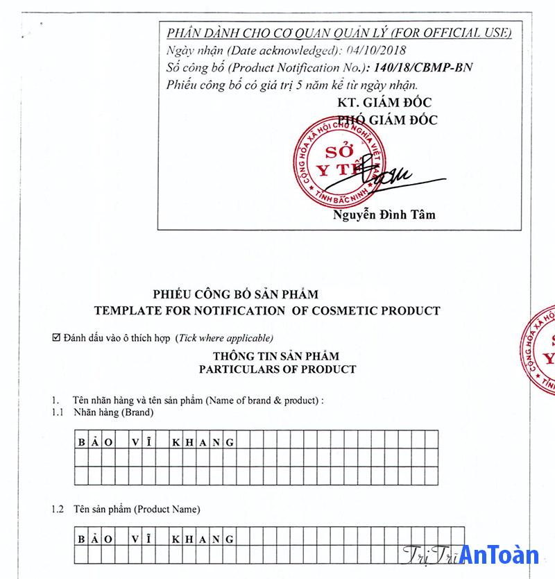 giấy chứng nhận bảo vỹ khang